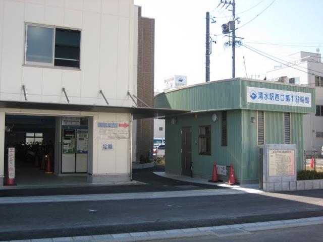 清水駅西口第1駐輪場