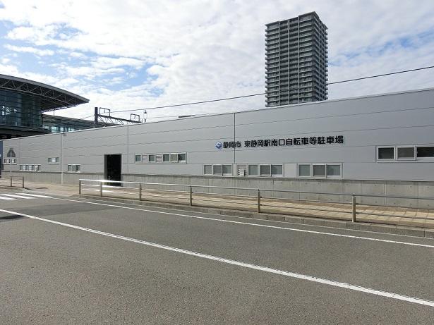 東静岡駅南口駐輪場