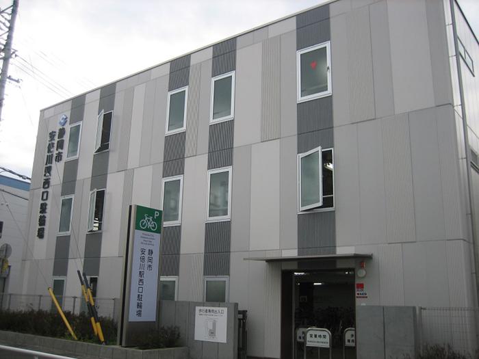 安倍川駅西口駐輪場