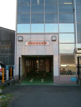 草薙駅前西駐輪場1